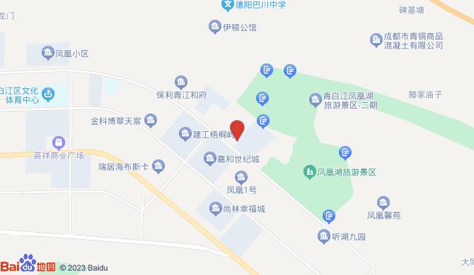 四川清雅佳美园林绿化工程有限公司