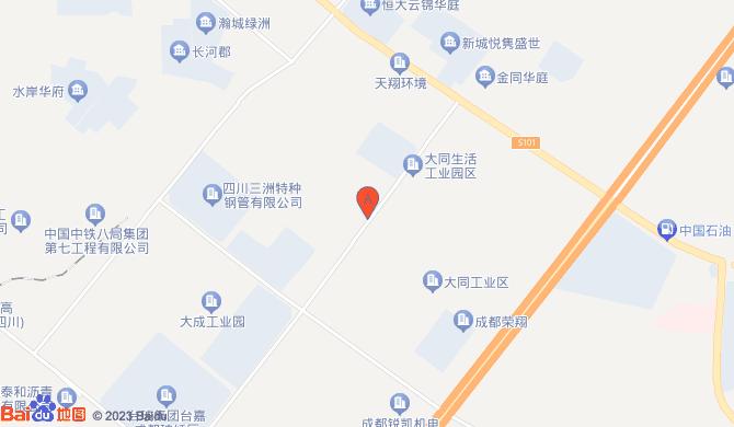 四川千祺环境治理服务有限公司