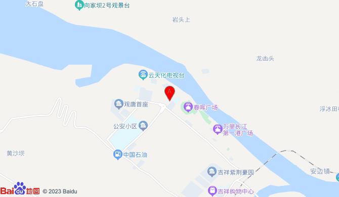 云南四海管道维修有限公司