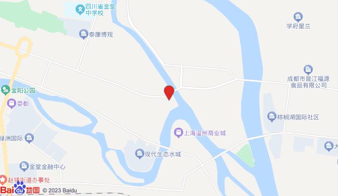 四川仕青清洁服务有限公司