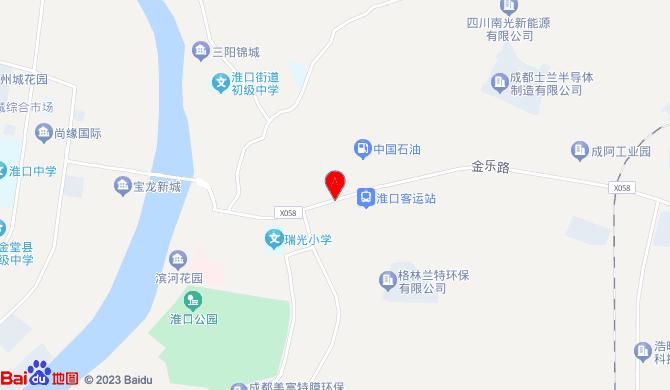 成都淮同管道疏通服务有限公司