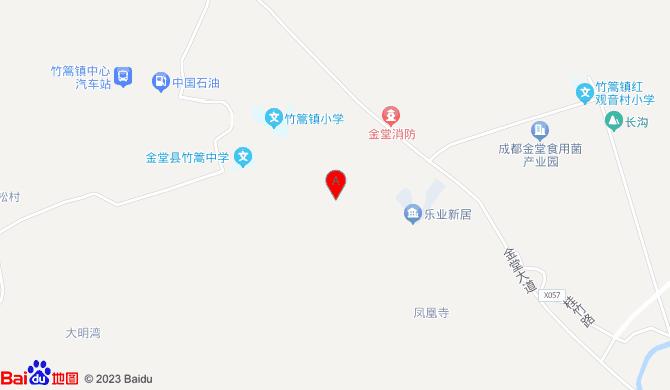 金堂县竹篙镇便民疏掏服务部