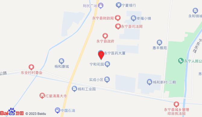 永宁县杨和镇文兴开锁修锁店