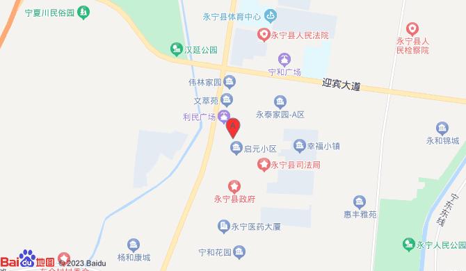 永宁县杨和镇永诚开锁店