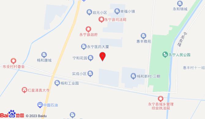 永宁县杨和镇泳宁开锁店