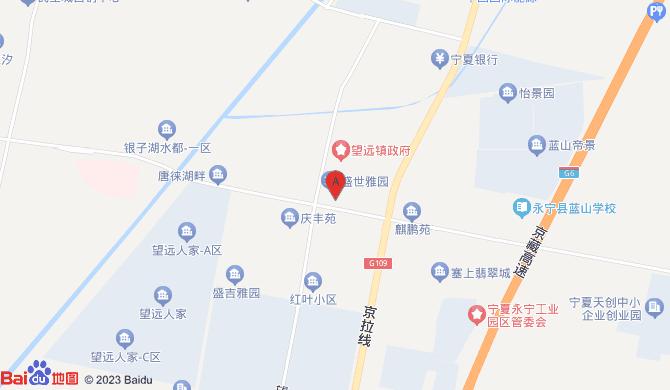 永宁县望远镇雷师锁业