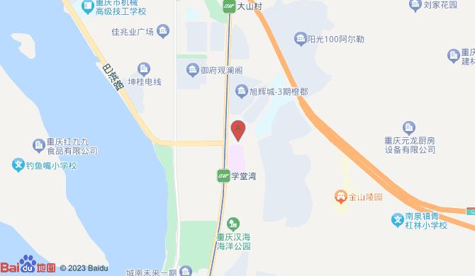 重庆达兴保洁服务有限公司