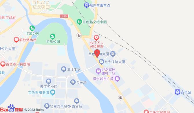 百色市右江区辉辉清洁服务部