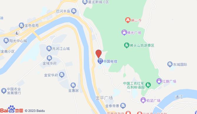 平昌县开锁周二娃经营部