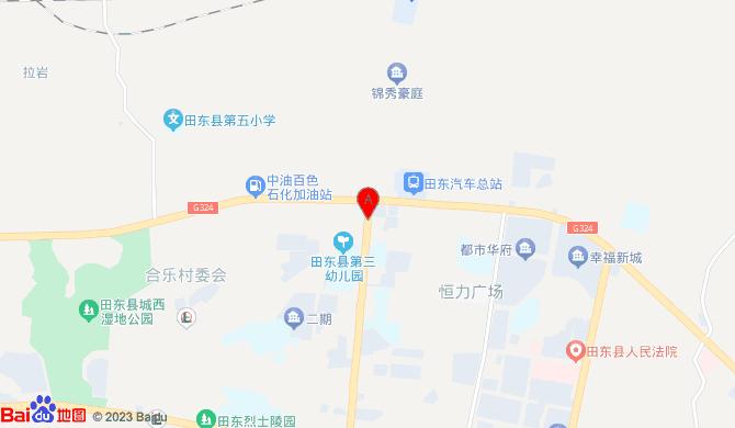 田东百帮维修服务有限公司