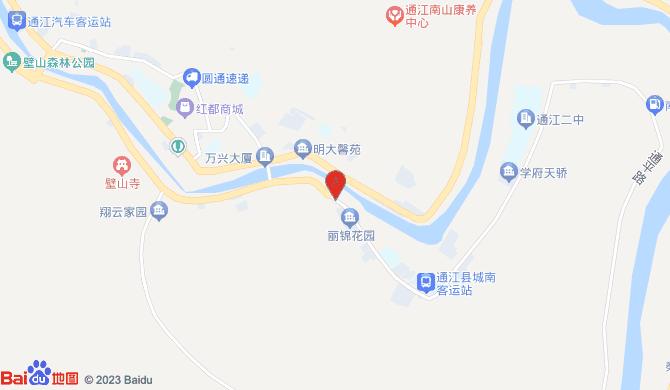 通江县小马开锁服务中心