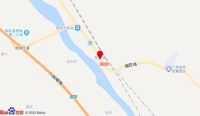 田东县思林绿竹环卫服务站