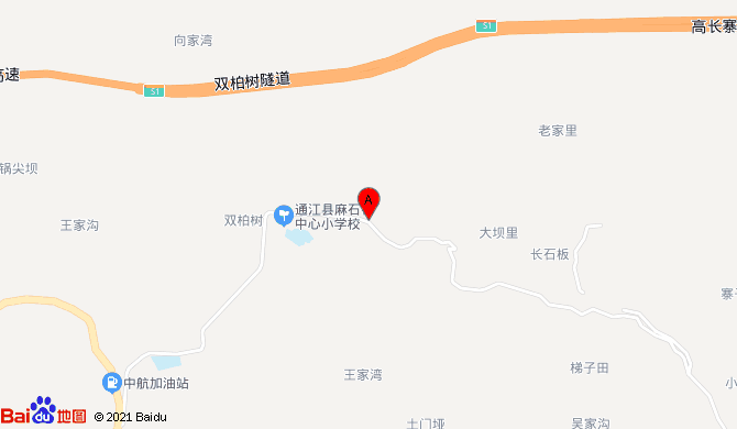 通江县瓦室镇朱以万开锁服务部