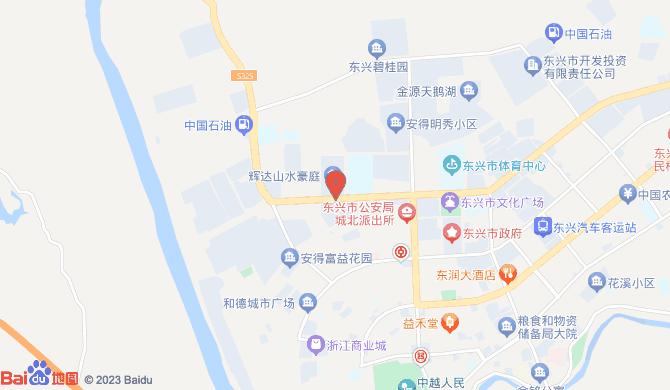 东兴市颜二开锁有限公司