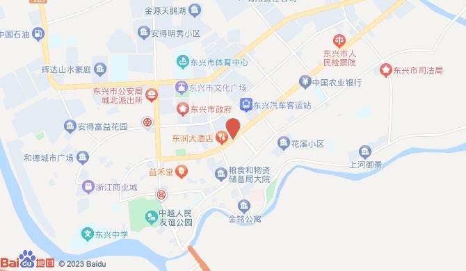 东兴市颜二开锁店