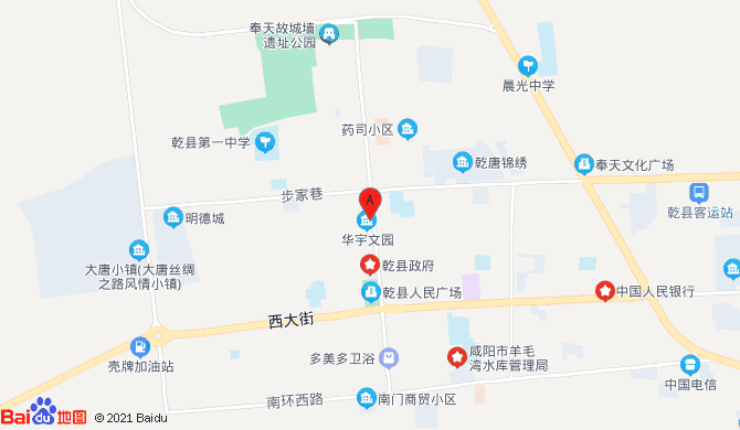 乾县城关小刘修换开锁服务中心