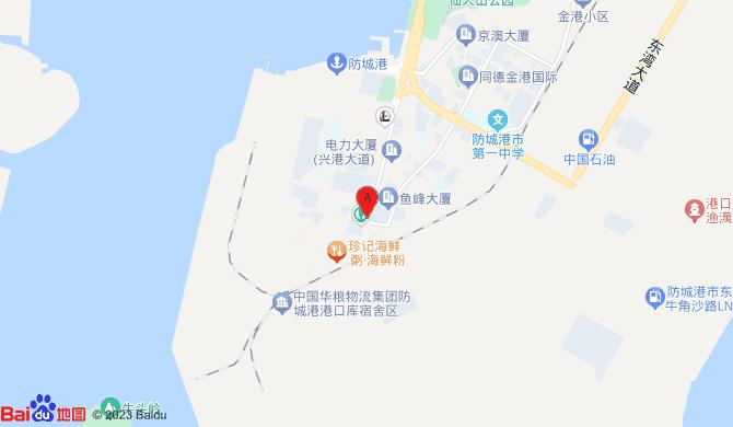 防城港市港口区明威清洁服务部