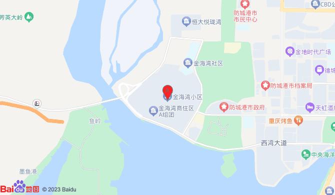防城港市朗晨家政服务有限公司