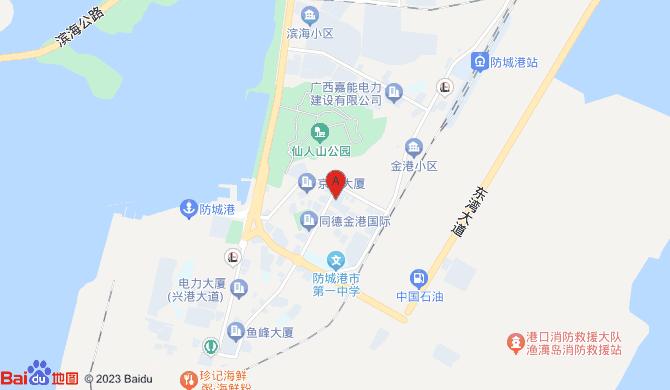 防城港市港口区乐华清洁服务有限公司