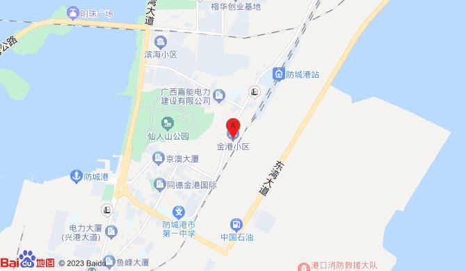 防城港市港口区乐通家政服务有限公司