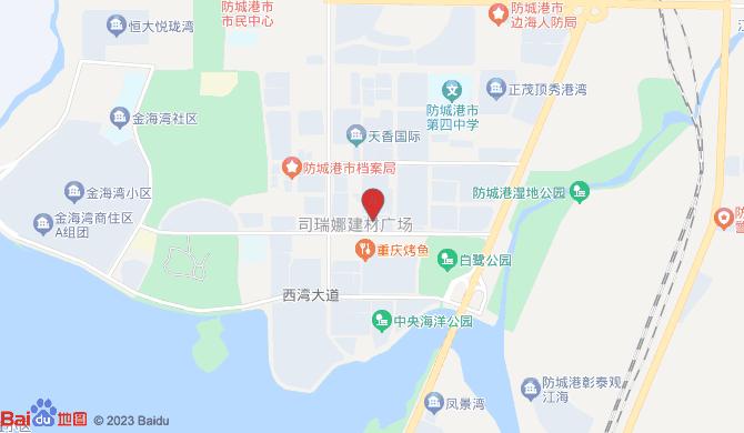 防城港市港口区宏江开锁服务中心