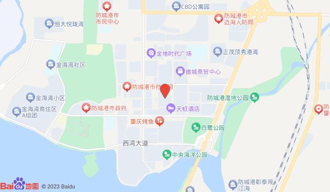 防城港市顺源清洁服务有限责任公司
