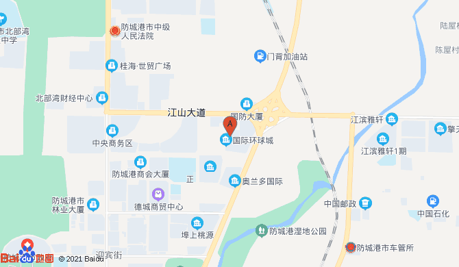 广西顺洁家政服务有限公司