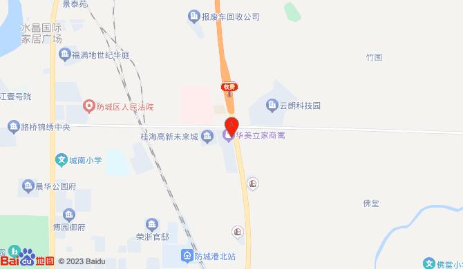广西荃博士环保科技有限公司
