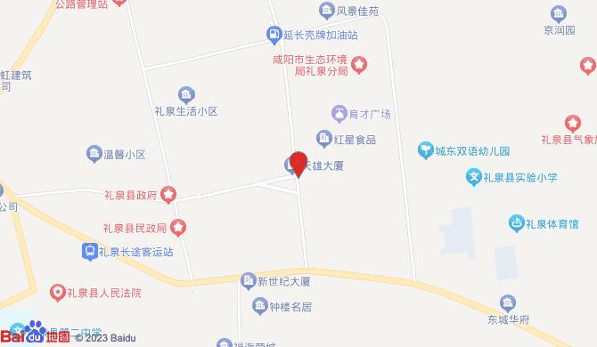 礼泉县小龙开锁店
