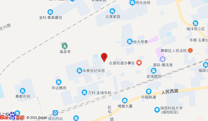 咸阳市秦都区豆海超锁具服务部