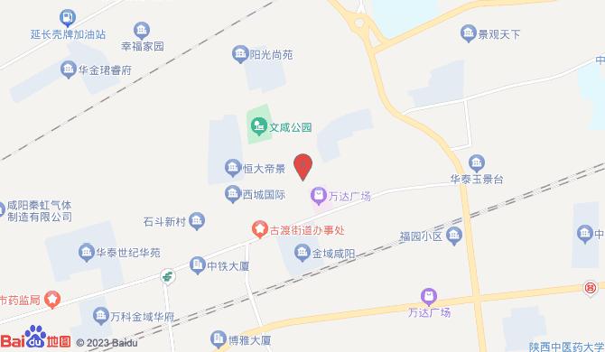 咸阳市秦都区冯延龙开锁店