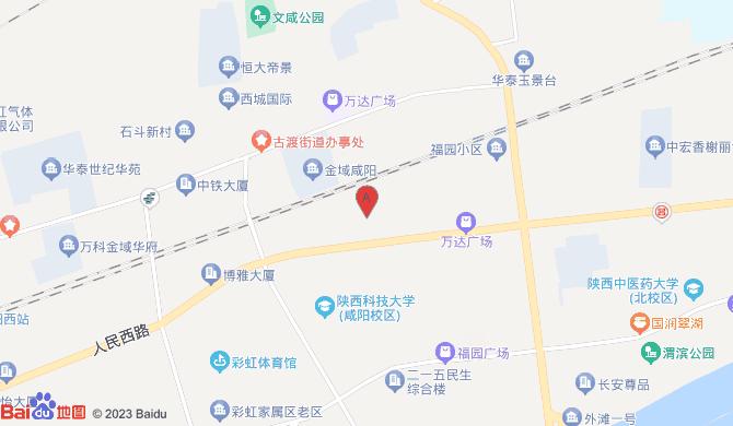 咸阳市秦都区德润锁具商行