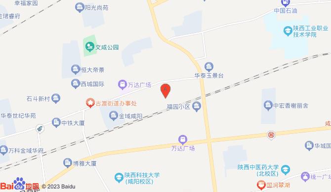 咸阳市秦都区金锁锁具店