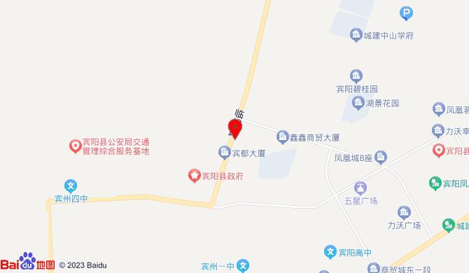 宾阳县李斌开锁中心