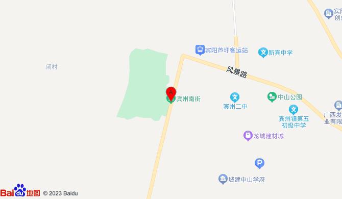宾阳县新兴锁具有限公司