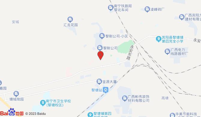 宾阳县黎塘镇真心锁具店
