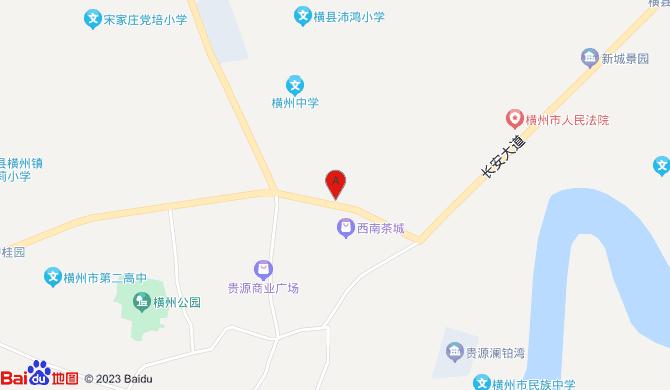 横县幸福搬家服务有限公司