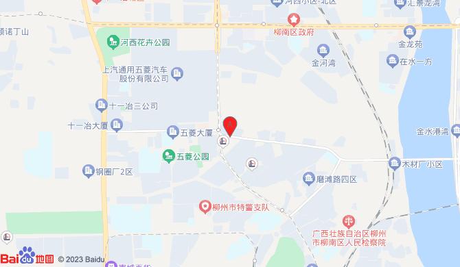 柳州市柳南区琪富搬家服务部