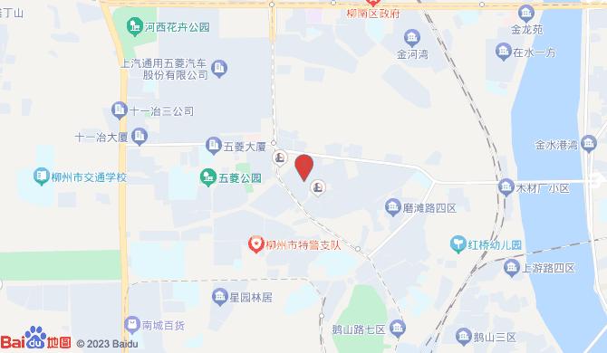 柳州市柳南区一路发搬家服务部