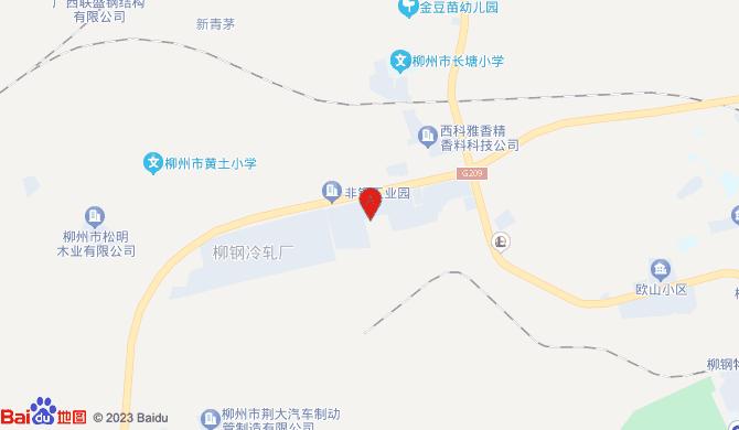 柳州市柳北区便达搬家服务部