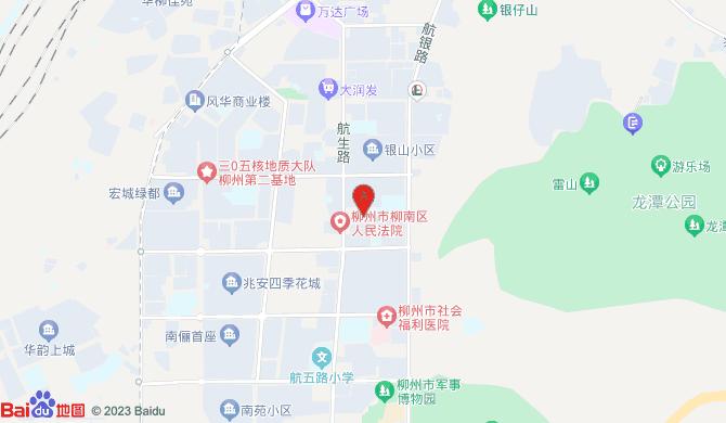 柳州市柳南区鑫有搬家服务部