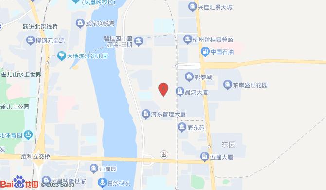 柳州市民民搬家有限公司河东分公司
