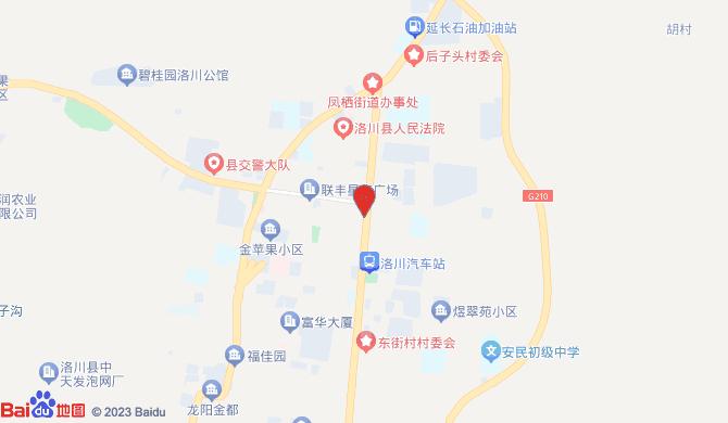 洛川县清通管道维修服务有限责任公司