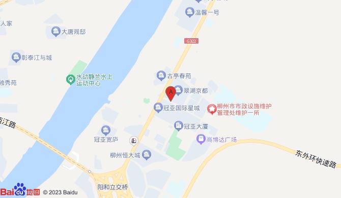 柳州市雷动搬家服务部