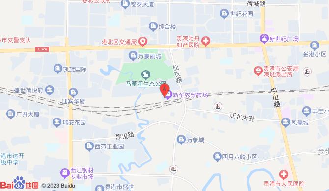 贵港市便民清洁服务有限公司