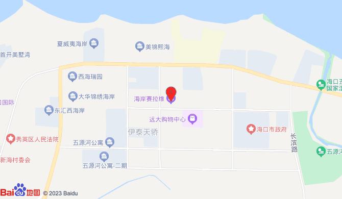海南天曌华水务有限公司