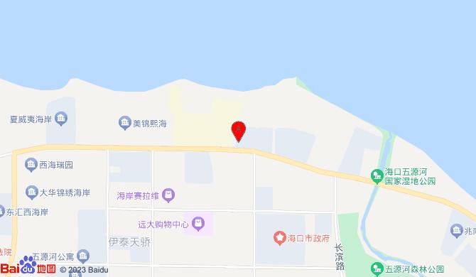 海口西海香格里家政服务有限公司