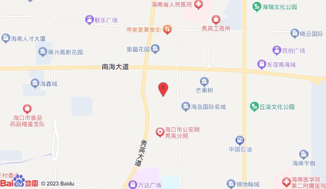 海南文婷清洁服务有限公司