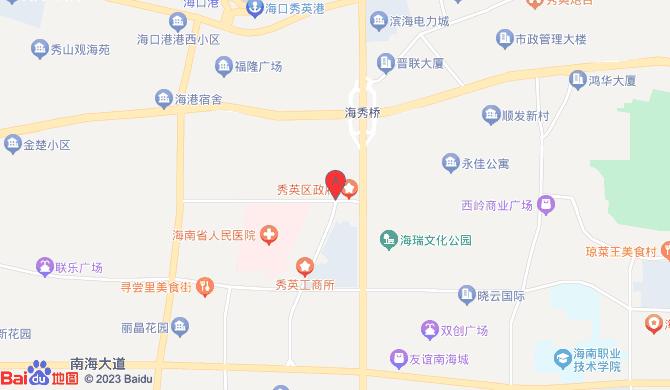 海南吴辉清洁服务有限公司