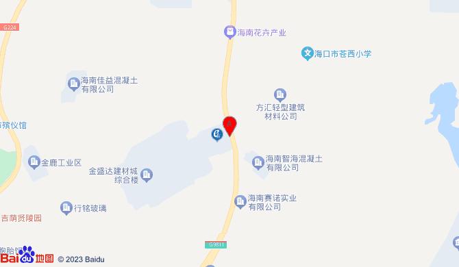 海南金泽润环保科技有限公司